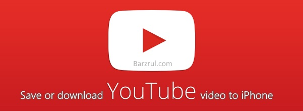 how to save youtube videos to iphone how to save or to iphone barzrul tech 20278